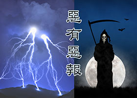 2013-5-22-punishment1_grim_reaper_lightning.jpg