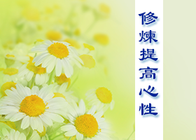 2013-5-3-cultivation_feature1.png